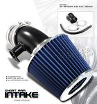 1996 BMW E36 3 Series Polished Short Ram Intake System