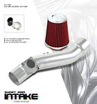 Scion xA 2004-2006 Polished Short Ram Intake System