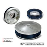 Universal Blue 14 inches High Flow Replacement Air Filter