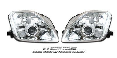 Honda Prelude 1997-2001 Clear Projector Headlights