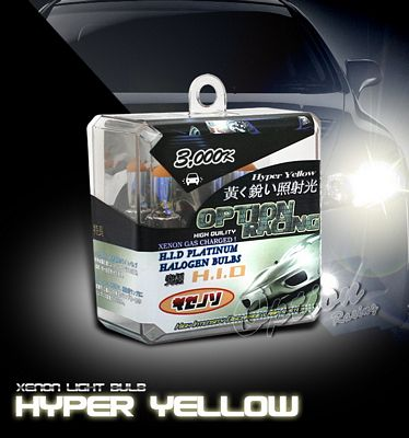 JDM Quartz Hyper Yellow 9006 HID Light Bulb