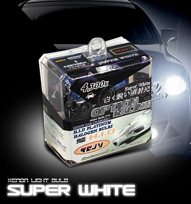 JDM Quartz Super White 9007 HID Light Bulb