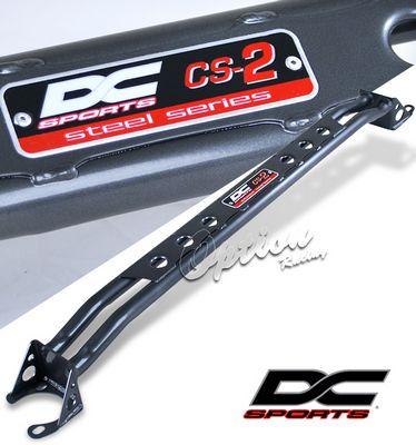 Honda Del Sol 1993-1997 DC Sports Front Carbon Steel Front Strut Bar