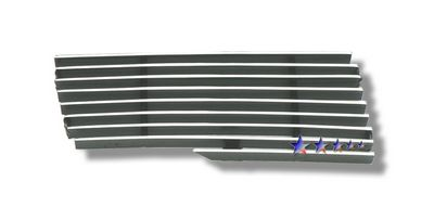 Chevy Kodiak 2003-2009 Aluminum Side Vent Billet Grille