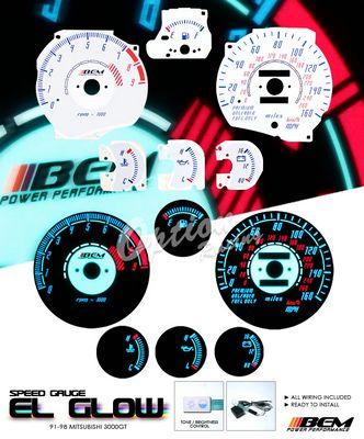 Mitsubishi 3000GT 1991-1998 Reverse Glow Gauge Cluster Face Kit
