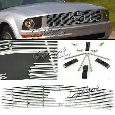 Ford Mustang V6 2005-2007 Aluminum Billet Grille Insert