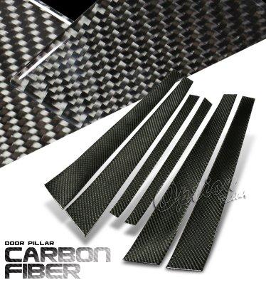 Bmw E39 5 Series 1997 2003 Carbon Fiber Door Pillars
