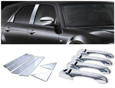 Dodge Magnum 2005-2008 Chrome Door Handle and Door Pillars